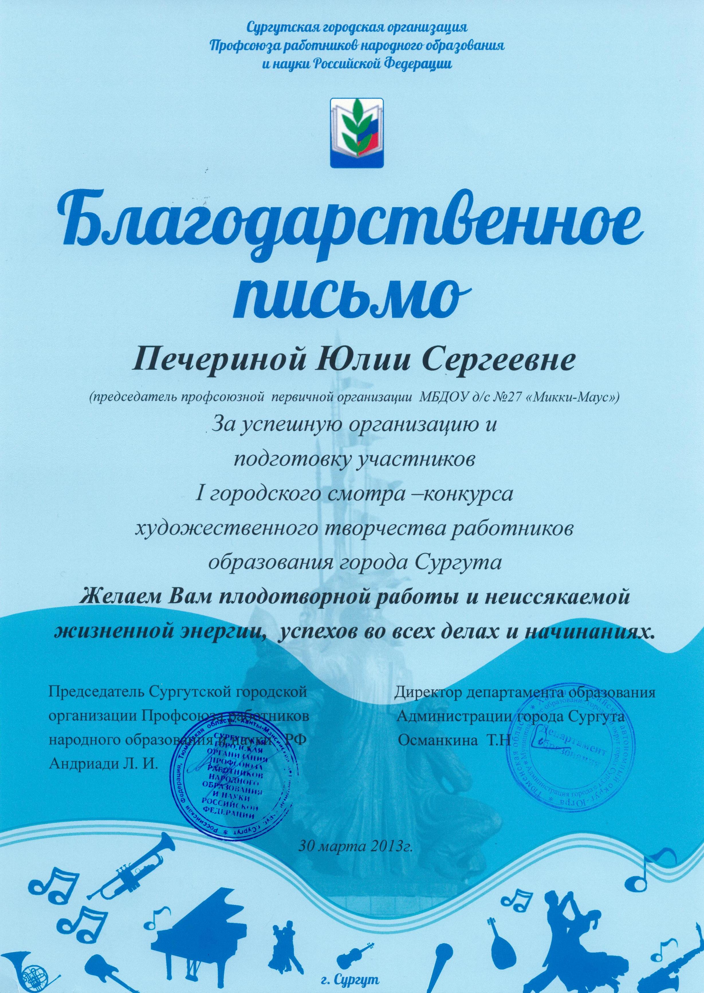 В Смоленском районе Смоленской области открыли мемориальную доску ... | 3466x2458